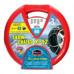 SNOW CHAINS PRAXIS 12mm - type 60 - 099884