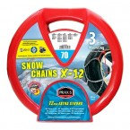 SNOW CHAINS PRAXIS 12mm - type 70 - 099885