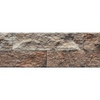 (Kanyon) беж плочки 15x42,5 cm