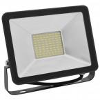 068 003 0030 Рефлектор Horoz 30w (Зелено / бело светло)