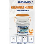 (Ading) Хидромал флекс - хидроизолација 10L