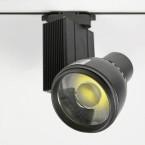 HL 820L рефлектор за на шина Horoz 25W / 4200K (Бел, црн , сребрен)