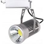 HL 825L рефлектор за на шина Horoz 25W / 4200K (Бел, црн , сребрен)