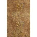 (Hera) Aura кафеави плочки 250x400 mm
