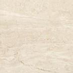(Travertino) beige 600x600 mm