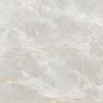 (Arizona) Плочки Ivory 450x450mm